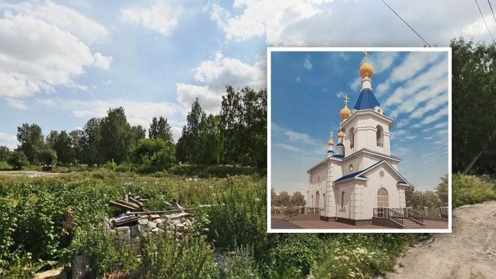 Задача — строить больше: в Челябинске возведут два новых православных храма
