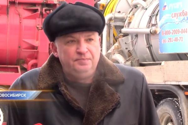 Управление дорожного строительства возглавил бывший начальник муниципального «Гормоста» Юрий Дёмин