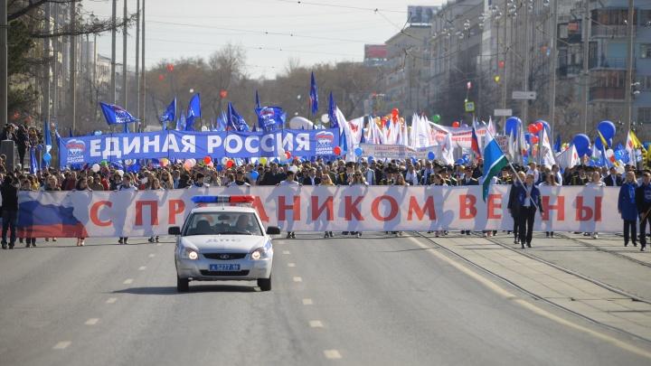 Центральные улицы Екатеринбурга закрыли для празднования 1 Мая