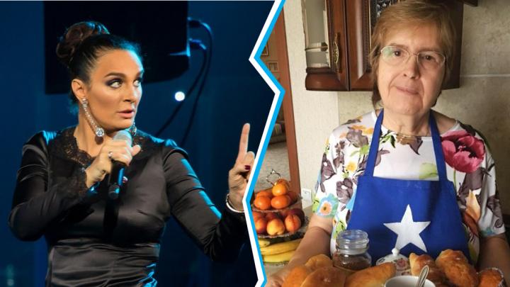 Певица Елена Ваенга устроила травлю бабушке-блогеру из Тюмени