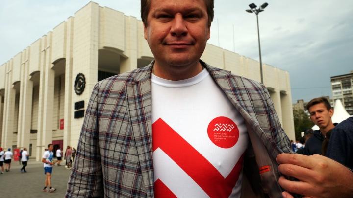 Пермский международный марафон будет комментировать Дмитрий Губерниев