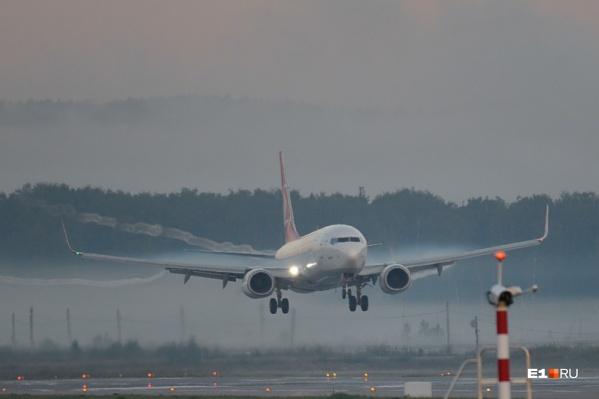 Самолет ушел на запасной аэродром