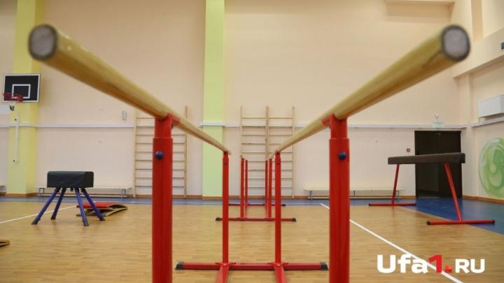В уфимском спорткомплексе прокомментировали падение ворот на малолетних детей