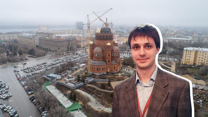 «Это стремление в бездну чьей-то неадекватной фантазии»: волгоградец о переименовании парка Героев