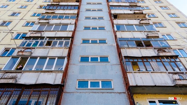 Пермские власти индивидуально работают с каждым домом, оставшимся без отопления