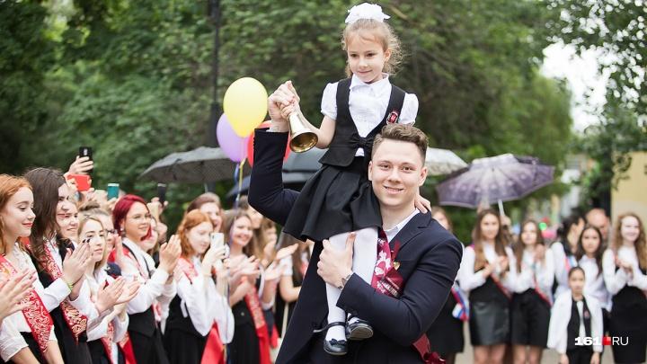 Прозвенел последний звонок: счастливые ростовские выпускники школ — глазами 161.RU
