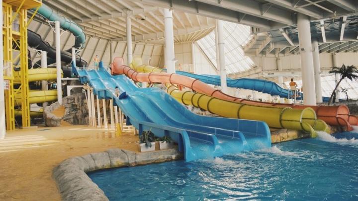 Самарские следователи уточнили претензии к работникам аквапарка «Виктория»