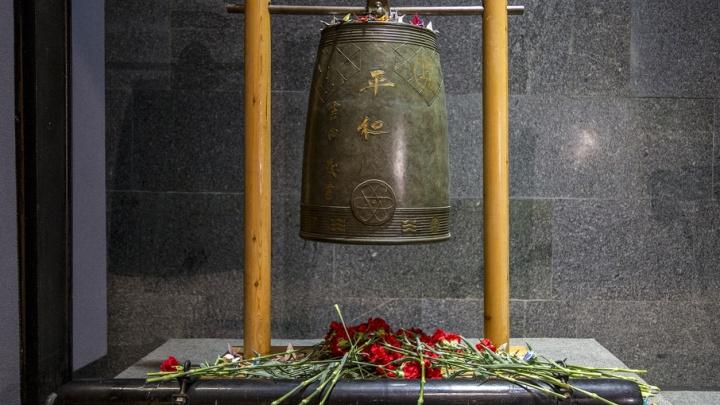 В Волгограде пробил колокол в память жертв атомной бомбардировки Хиросимы