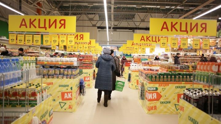 Супермаркет «Макси» открылся на проспекте Труда в Северодвинске