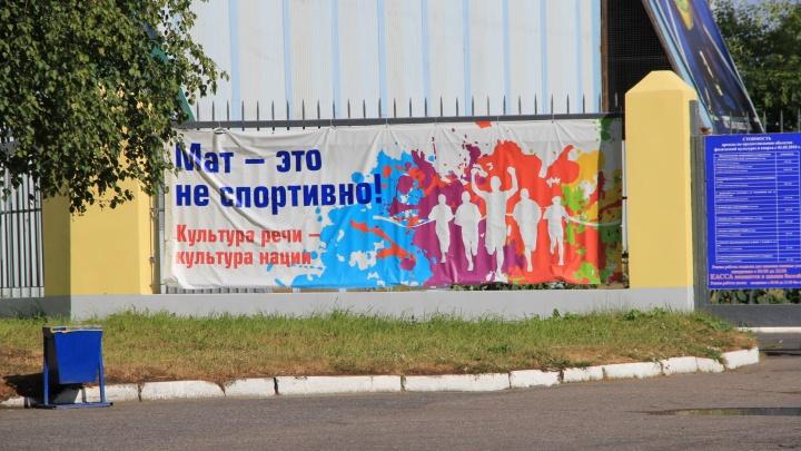 Сульфат против мата: вторая часть путешествия на окраину Архангельска