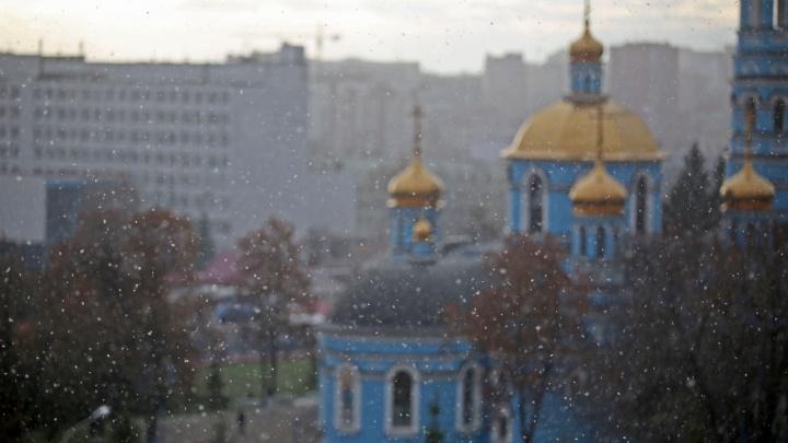 Мороз и солнце: какая погода ждет жителей Башкирии в воскресенье