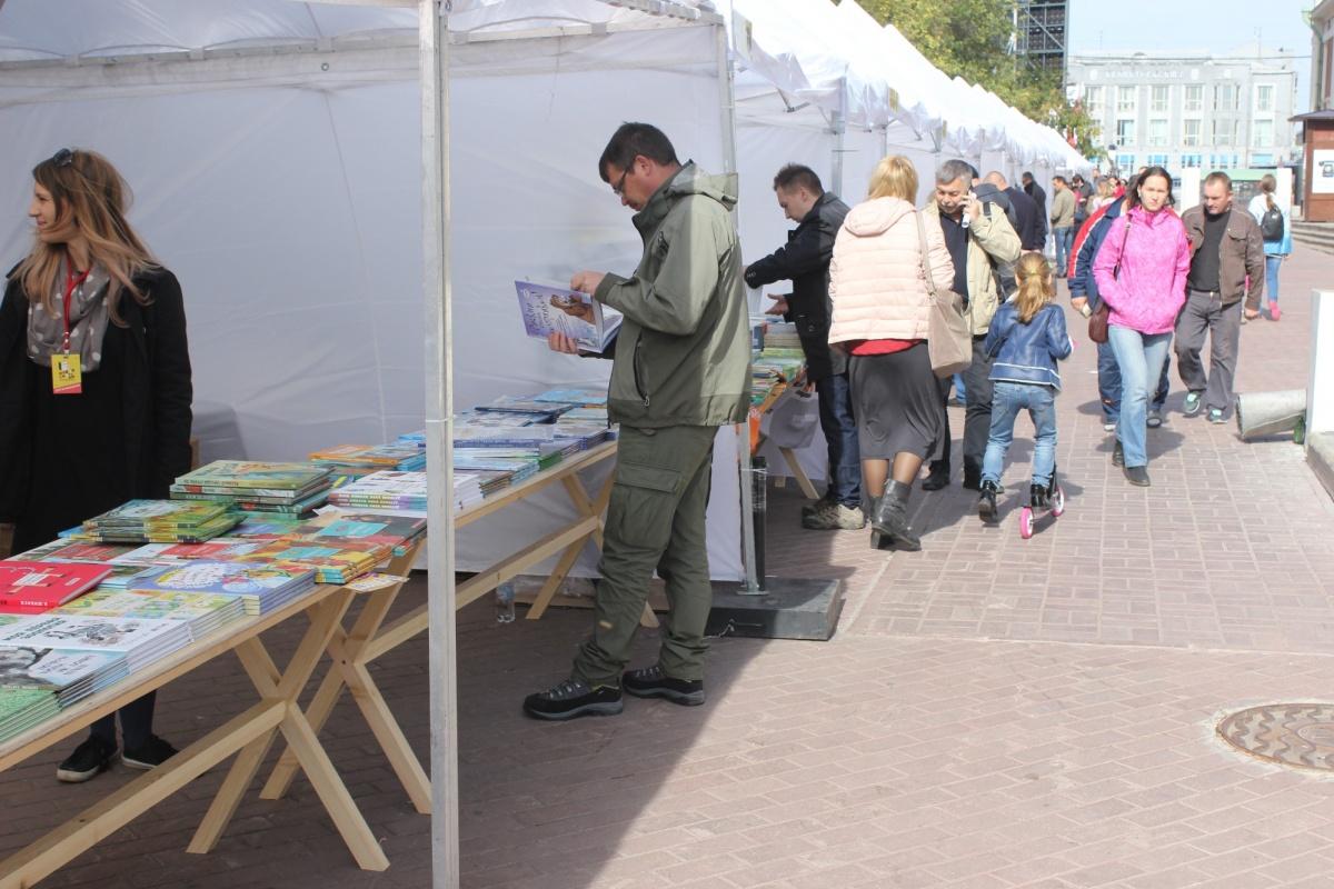 ВНовосибирске стартовала огромная книжная ярмарка