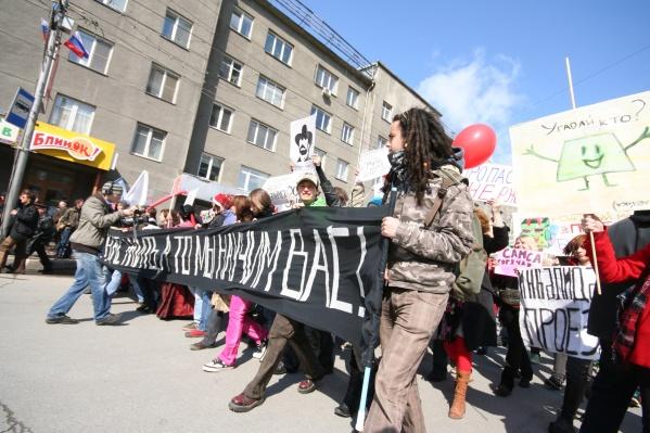 Первая «Монстрация» в Новосибирске состоялась в 2004 году, её идеолог — Артём Лоскутов