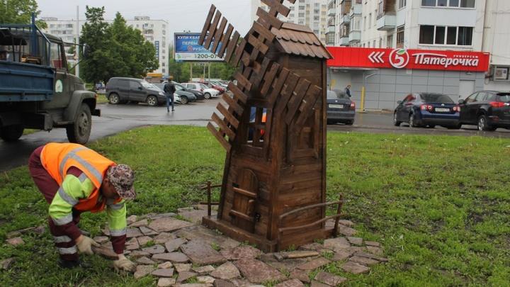Башкирскую столицу украсил еще один арт-объект