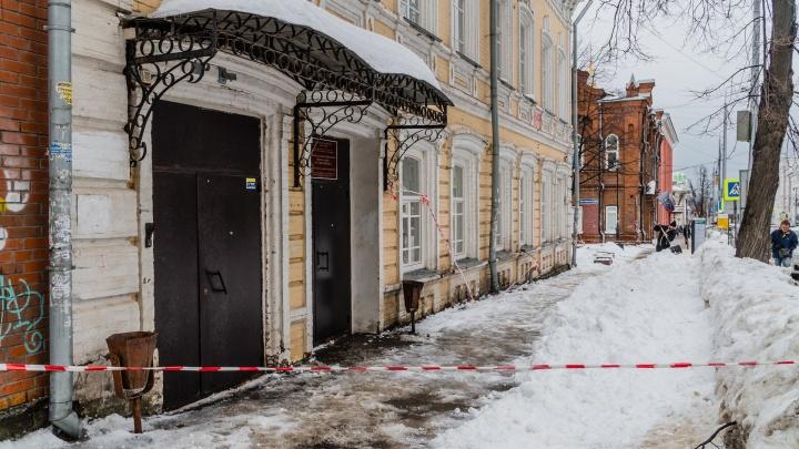 МЧС: в Прикамье ожидаются мокрый снег и гололедица