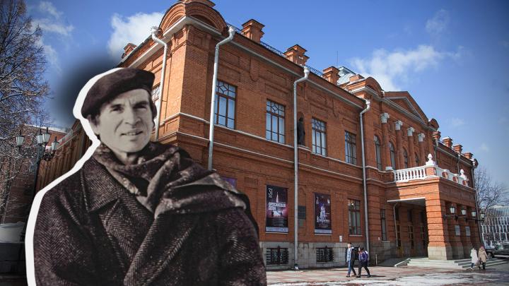 Радий Хабиров опубликовал итоги голосования за переименование Башкирского театра оперы и балета