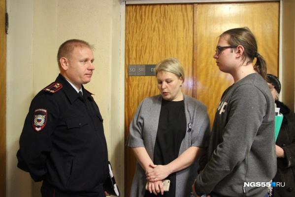 Подполковник полиции Павел Вилим пожелал Демиду больше не ввязываться в сомнительные мероприятия