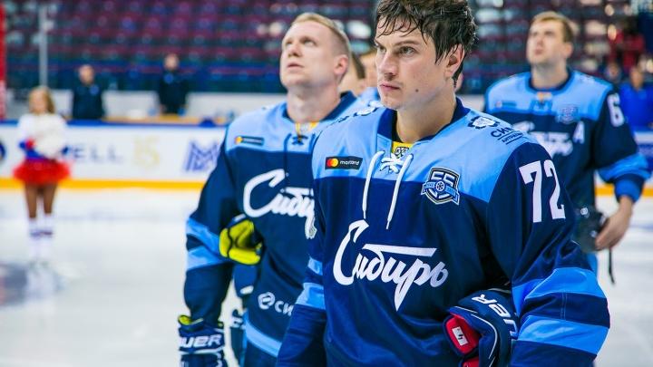 «Сибирь» начала новый сезон с победы над хабаровским «Амуром»