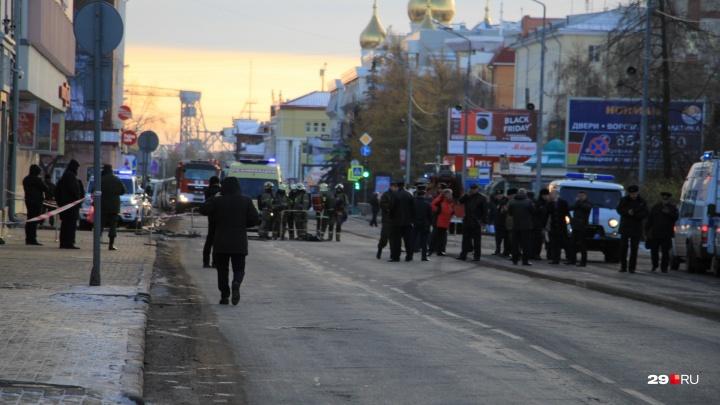 В правительстве Архангельской области проходит заседание оперативного штаба, обсуждают взрыв у ФСБ