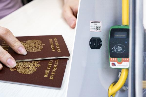 Транспортную карту можно будет пополнять только при наличии паспорта