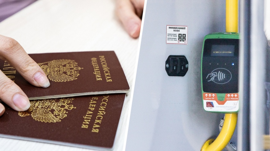 Для оплаты проезда ростовчанам придется предъявлять паспорт