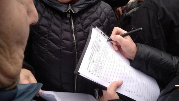 Жители Самары хотят провести митинг против застройки парка 60-летия советской власти