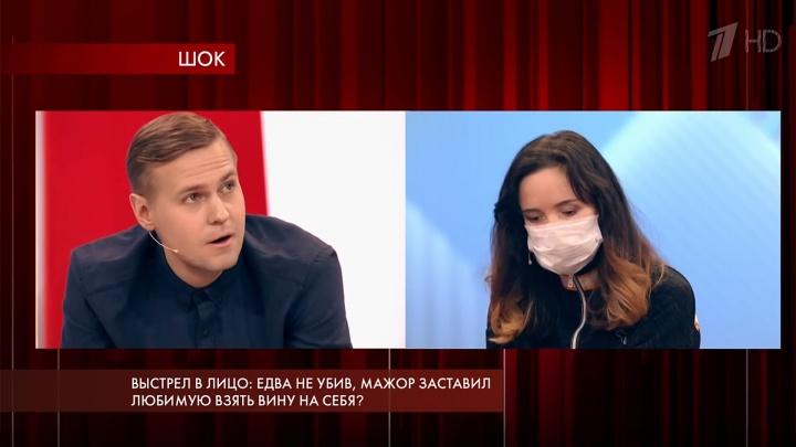 Выстрел в лицо и путёвка на ток-шоу: все подробности омской истории, прозвучавшей в «Пусть говорят»