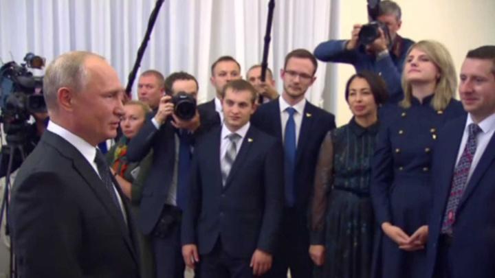Учитель из Уфы Ms Emma встретилась с Владимиром Путиным