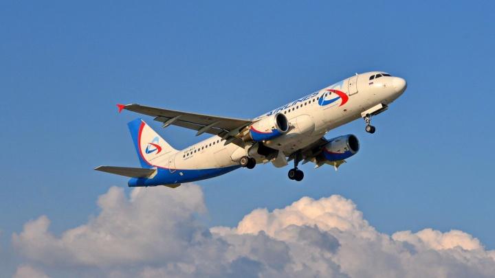 «Уральские авиалинии» объявили о недельной распродаже авиабилетов из Новосибирска