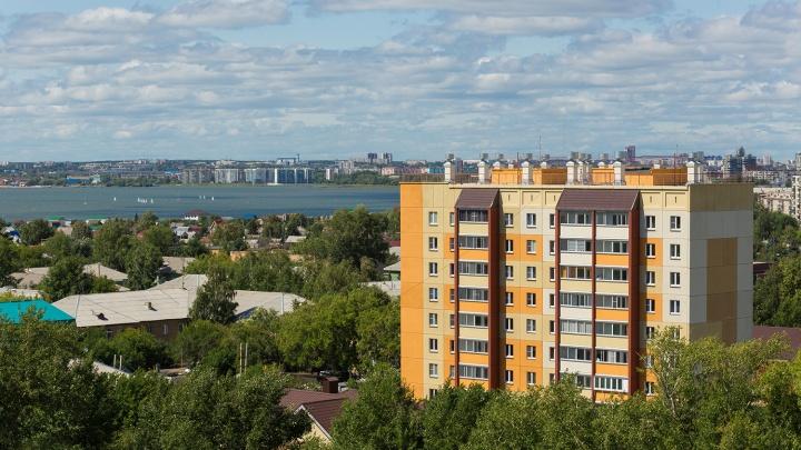 Решиться на ипотеку: челябинцы смогут приобрести жилье комфорт-класса без первоначального взноса