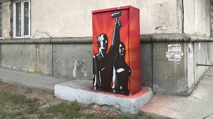 Возле «Юности» испортили арт-объект команды челябинского урбаниста