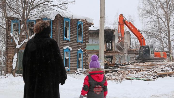 В Уфе сносят здание музыкальной школы