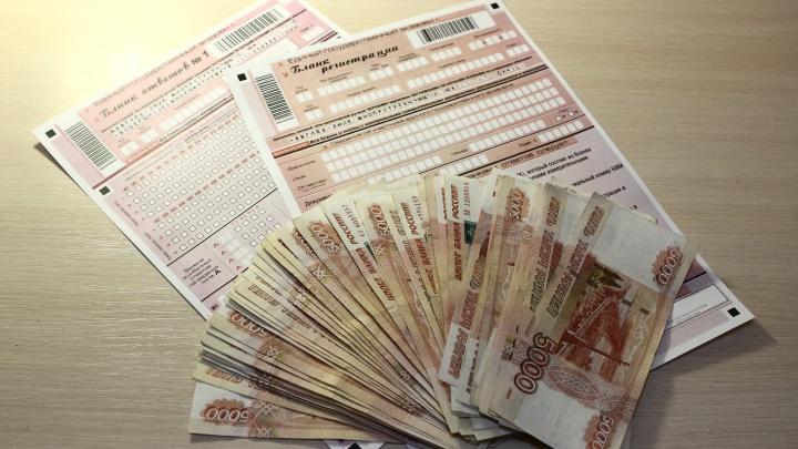 На Урале выяснили, кому платят родители, чтобыдесятиклассники на ЕГЭ получили высокие баллы