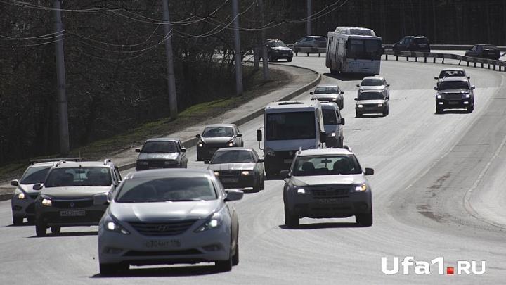 В Уфе на торги выставлены машины, изъятые у должников