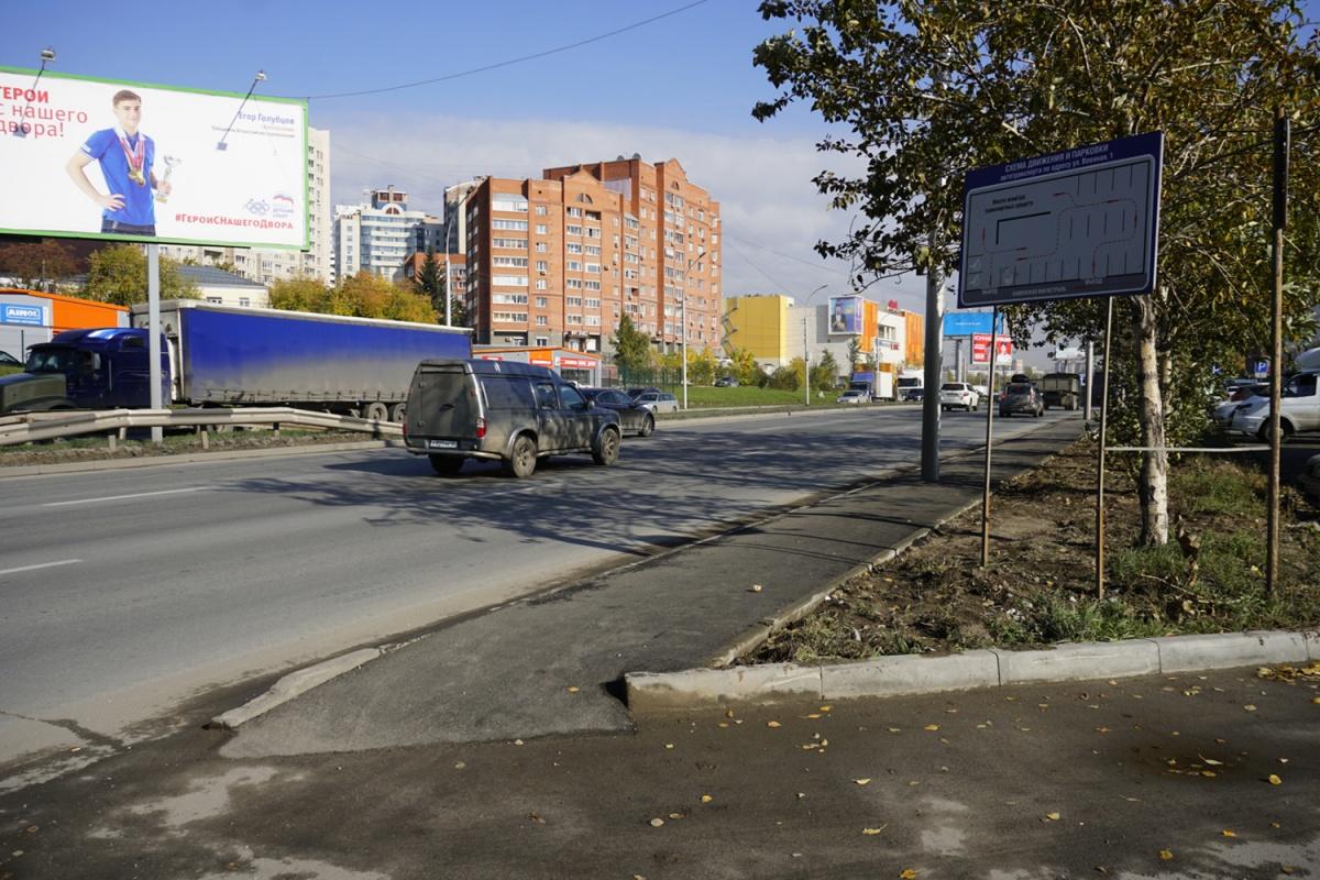 Участок на Ипподромской около штрафстоянки уже готов, а в остальных местах магистрали пройти всё так же сложно