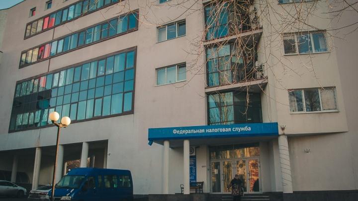Покусились на казну: на Дону налоговики пытались украсть 500 миллионов рублей