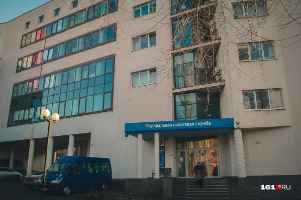 Сотрудники налоговой службы хотели обмануть государство на 500 миллионов рублей