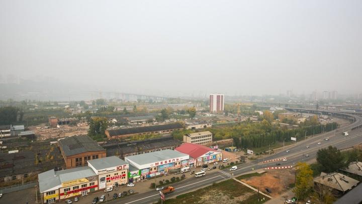 Ученым СФУ дали 4 миллиона на исследование, которое избавит город от «черного неба»