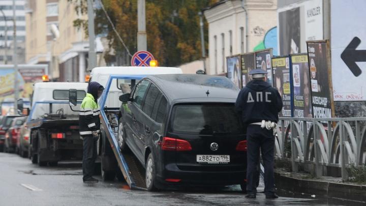 В Екатеринбурге запретят парковку еще на шести улицах: публикуем карту