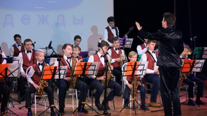 Юные музыканты из Кургана покорили «Берега надежды»