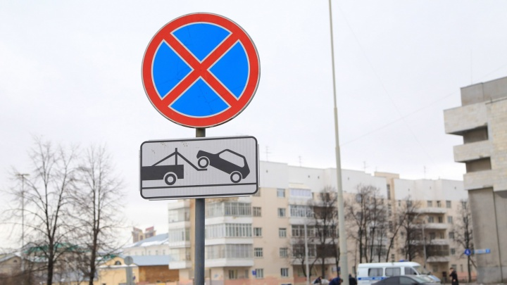 Водителям запретят парковаться на улице Тверитина