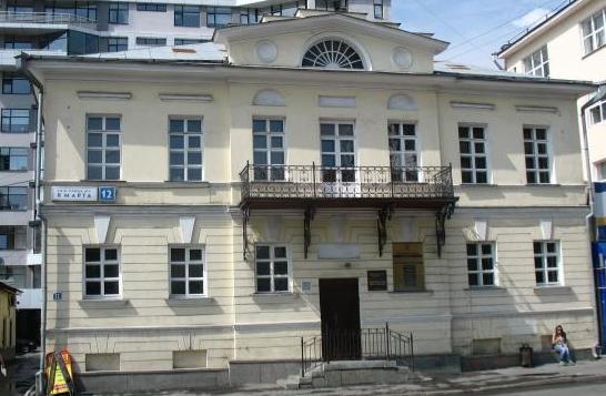 Сейчас в этом старинном доме находится Екатеринбургский центр занятости