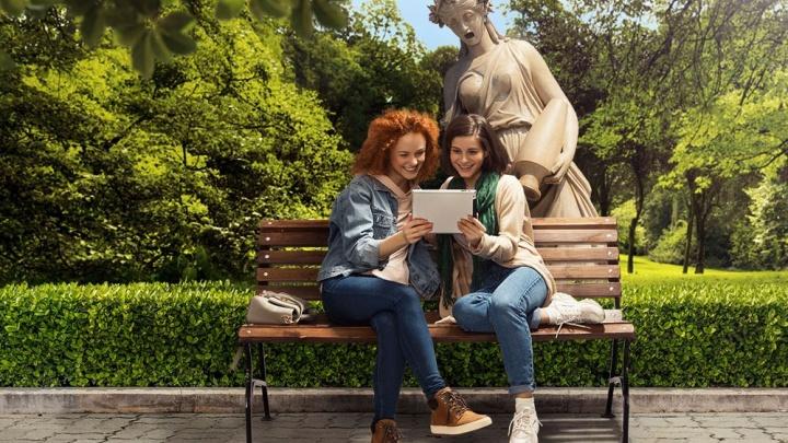 Как в Волгограде найти бесплатный Wi-Fi