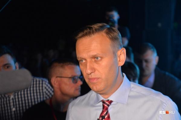 Алексея Навального задержали у стоматологии