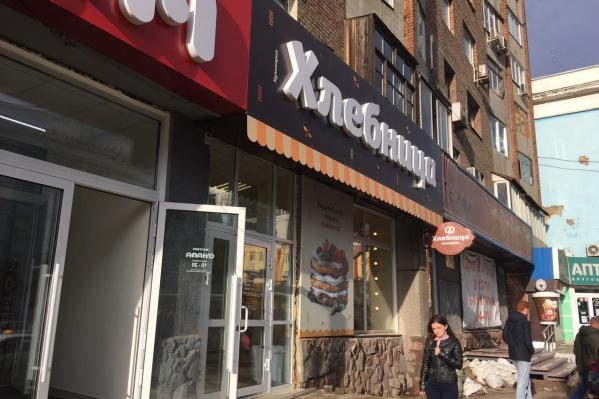 Магазин «Нива» закрылся в апреле после 30 лет работы