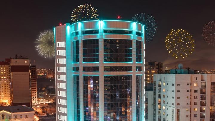 Один из старейших в регионе: Банк «Левобережный» достиг отметки в 29 лет