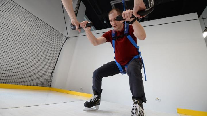 Так тренируются в НХЛ: тестируем первый в Свердловской области хоккейный тренажёр