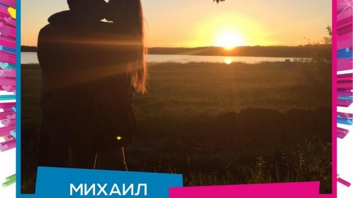BIG LOVE SHOW 2018 — главный праздник Love Radio Челябинск, вдохновленный любовью