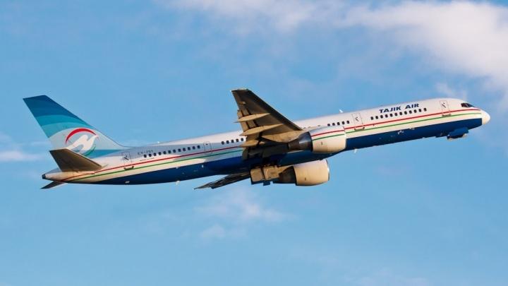 Национальная авиакомпания Таджикистана возобновит полёты в Новосибирск