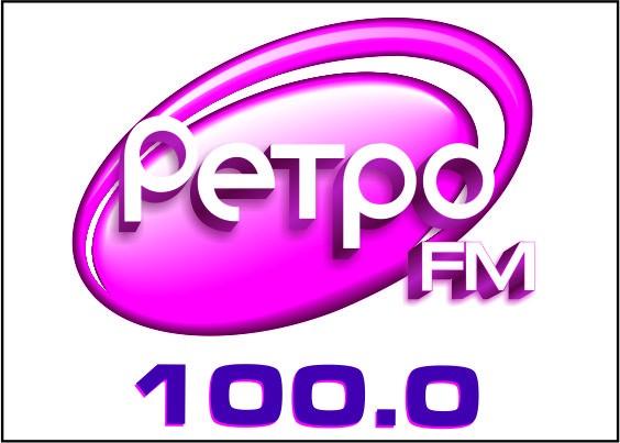 Екатеринбург ждёт Вечеринка 80-х и 90-х от Ретро FM